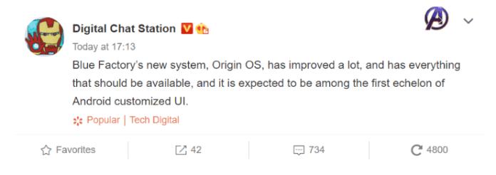 Digital Chat Station Vivo Origin OS