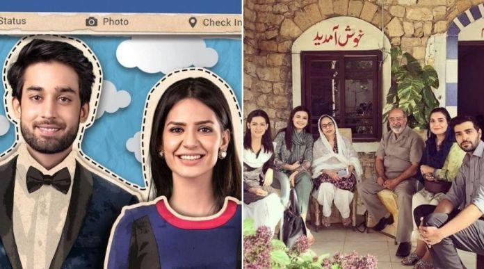 Ek Jhooti Love Story: Cast, Story, Trailer Starring Madiha Imam, Bilal Abbas