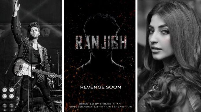 Ranjish: New Web Series Cast, Story Starring Kinza Hashmi
