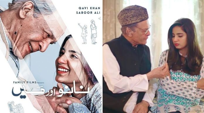 Nanu Aur Main: Cast, Story Starring Saboor Aly, released on YouTube