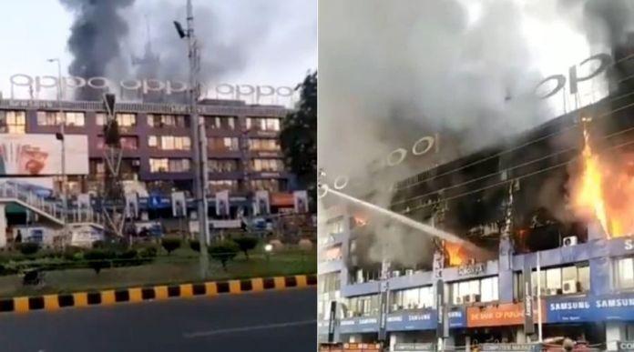 Hafeez Centre Lahore: Massive Fire Breaks Out