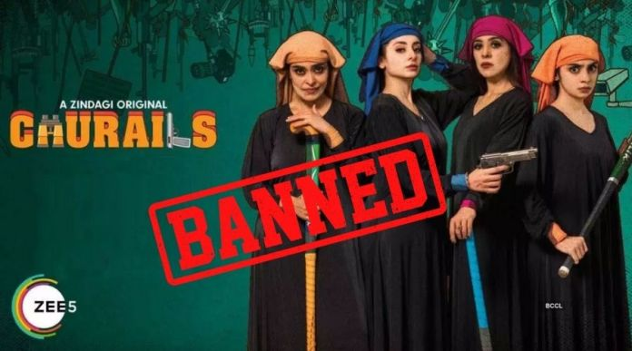 Churails: Web Series gets Banned in Pakistan