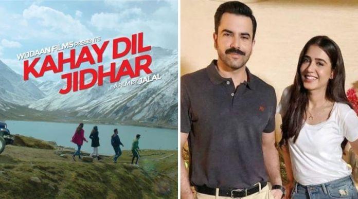 Kahay Dil Jidhar: Mansha Pasha, Junaid Khan latest movie