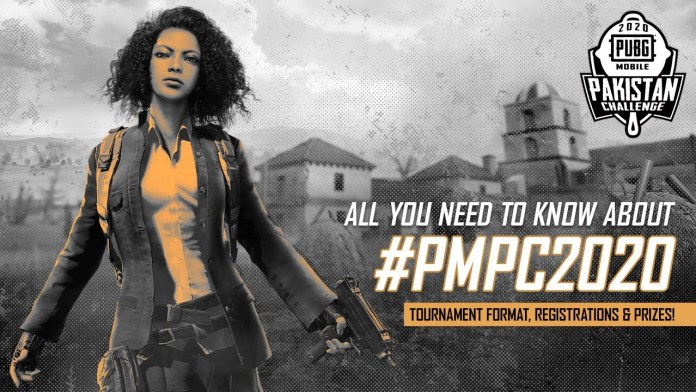 PMPC 2020- All You Need To Know