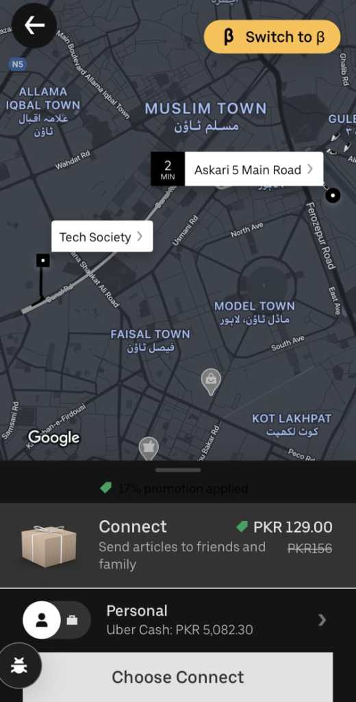 uber connect fig 2