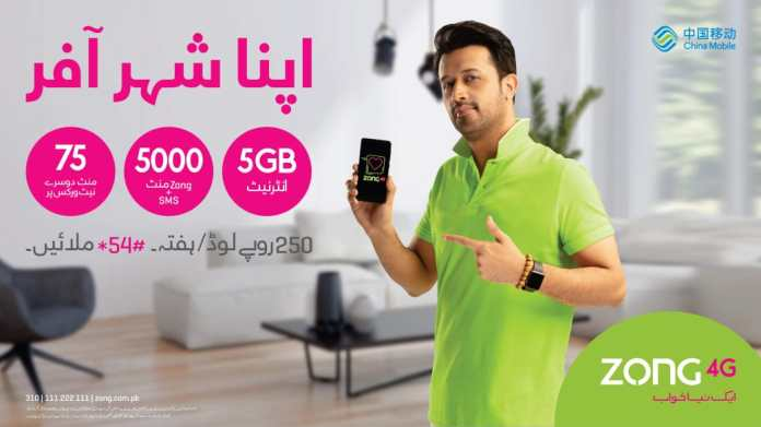 Zong 4G Launches Nowshera Special Offer