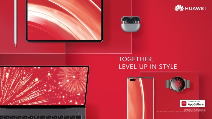 This Chinese New Year Huawei's connected products will let you stay focused and determined on your fitness goals