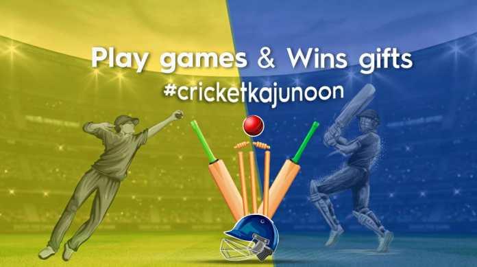 Cricket ka Junoon