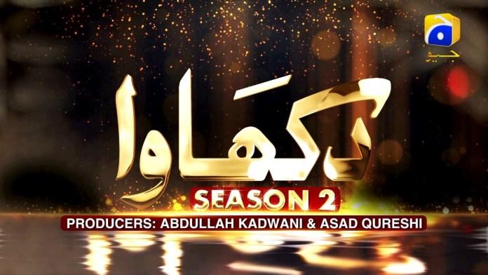 Dikhawa Season 2