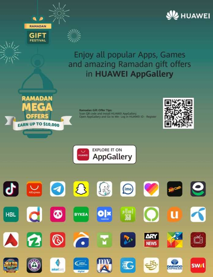 HUAWEI AppGallery is Getting Bigger & Better Everyday, Introduces New Apps!