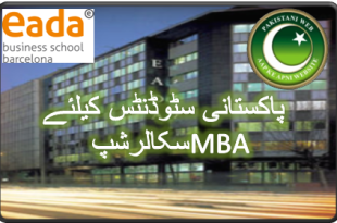 MBA Scholarships for Pakistani Students