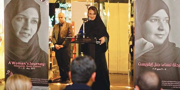 KSA Daughter Honors Judges to Pick Women Winners