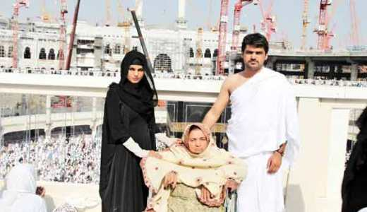Veena Malik with husband Asad in hajj