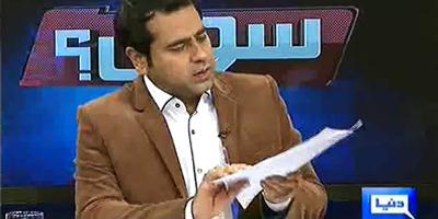 Host Imran Khan