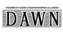 Dawn Newspaper Logo