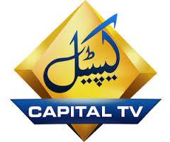 Capital TV logo