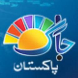 Jaag TV Logo