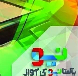 Neo TV logo