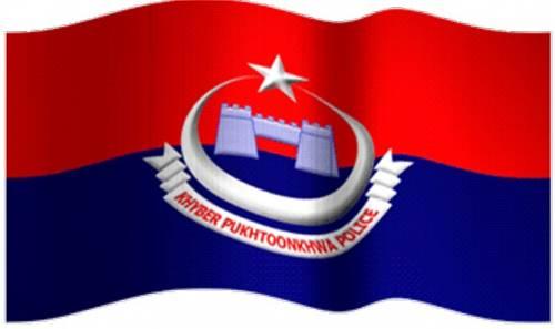 Khyber Pakhtunkhwa Police SMS & Online Complaint System | Pakistan