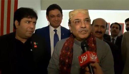 Asif Zardari with Shoaib Shaikh BOL