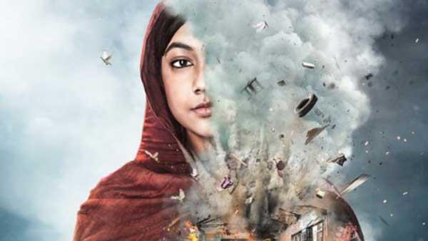 malala yousafzai film