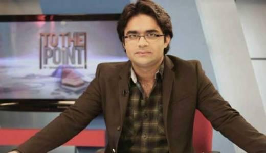journalist shahzeb khanzada