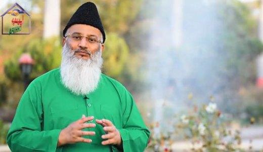 Muhamamd Ramzan Chhipa