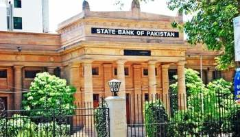 SBP Relieves Process of Increasing investing from Oversea for Start-up