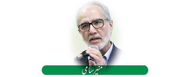امریکہ کی طاقت اور پاکستانیوں کی خام خیالی