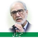 جمہوریت: امریکی اور پاکستانی