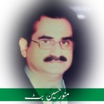 تحریک لبیک پاکستان یا پریشر گروپ!