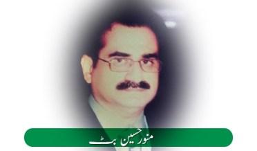 اسلام آباد ہائی کورٹ میں سولہ صحافیوں کی سبکی!