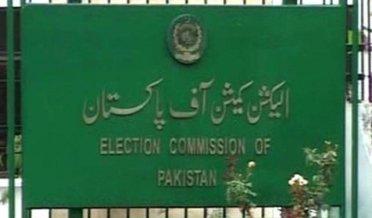 الیکشن کمیشن کا این اے 75 ڈسکہ میں دوبارہ انتخاب کرانے کا حکم