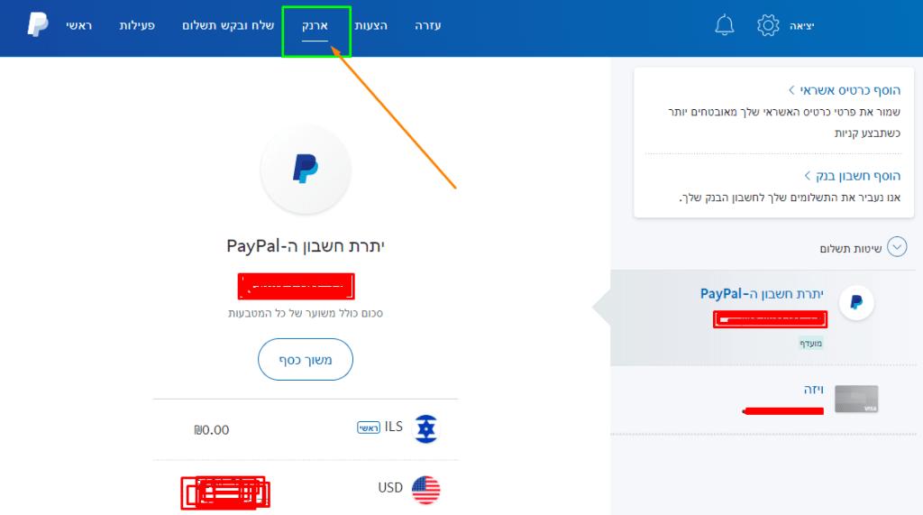 איך להוסיף חשבון בנק בפייפאל