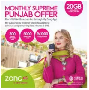 Zong Monthly Supreme Punjab Offer Subscription & Detail