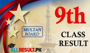 Multan Board 9th Class Result 2021