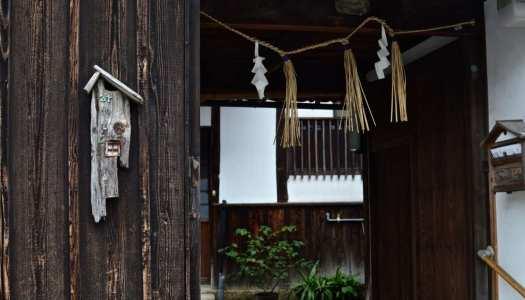 Japan: the prologue