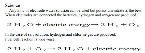 hydrogen fuel cell formula