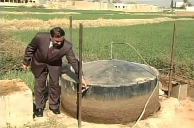 Information about Bioas plant, Gobar Gas Plant in Urdu