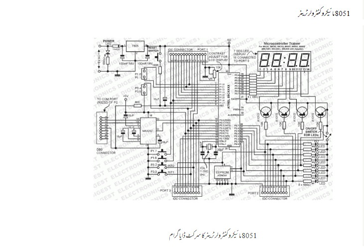 8051 microcontroller trainer ka circuit diagram