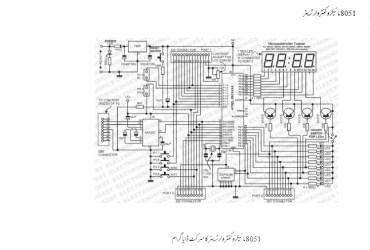 8051 microcontroller controller trenner