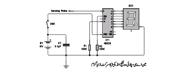 how to make main ac supply voltage indicator in urdu
