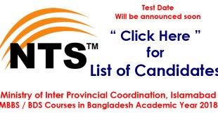 mbbs scholarship bangladesh-nts-list-test