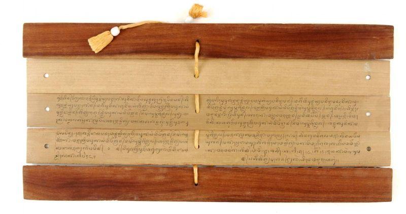 Biblioteki Liści Palmowych – prawda czy mit?
