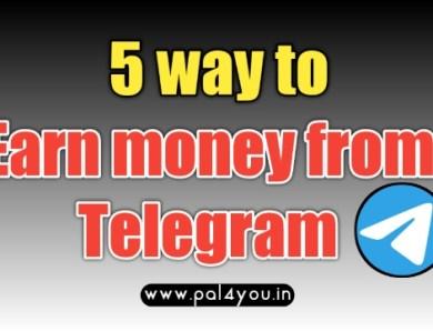 Telegram se paise kaise kamaye ?