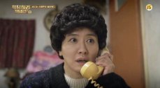 Lee Il-hwa (Lee Il-hwa)