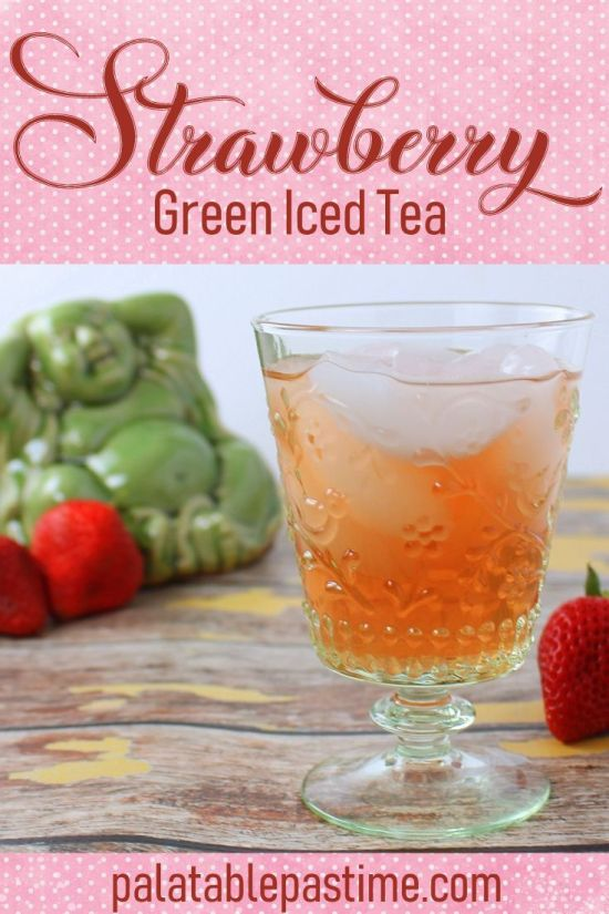 Strawberry Green Iced Tea