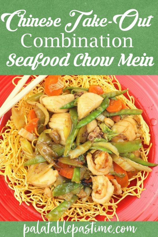 Combination Seafood Chow Mein