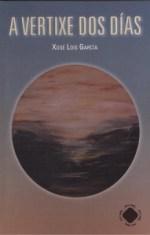 Xosé Lois García A vertixe dos días 300