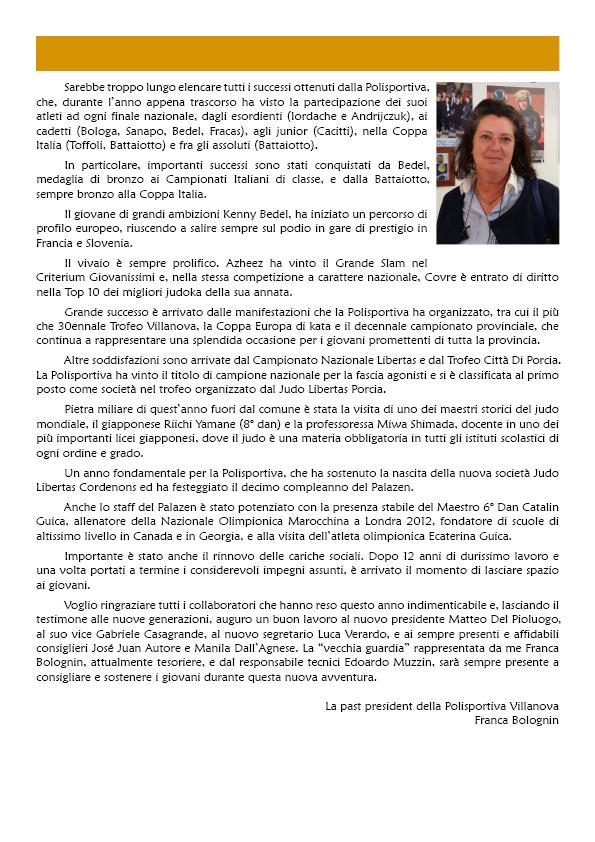 Rassegna stampa polisportiva Villanova 20163